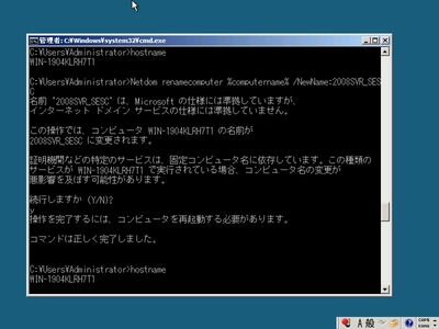 servercore1.jpg