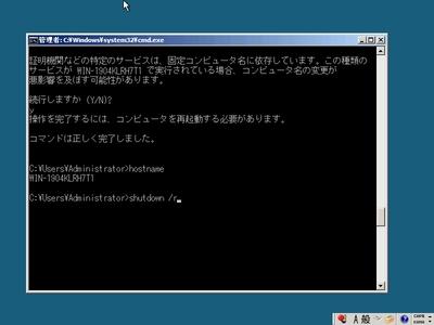 servercore2.jpg