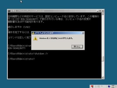 servercore3.jpg