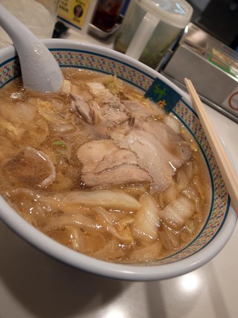 神座「おいしいラーメン」