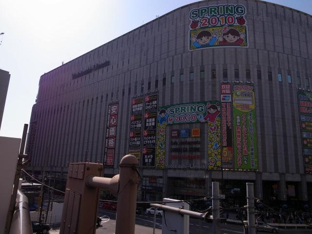 ヨドバシ梅田
