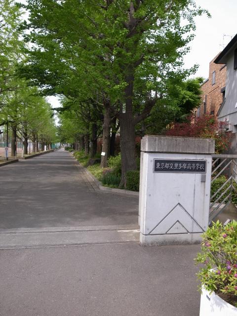 都立豊多摩高校入口