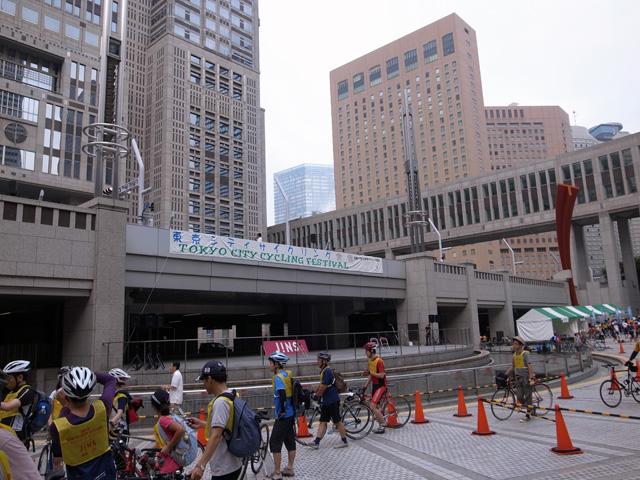 都庁前広場