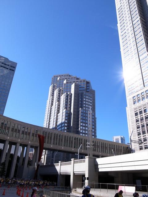 都庁都民広場