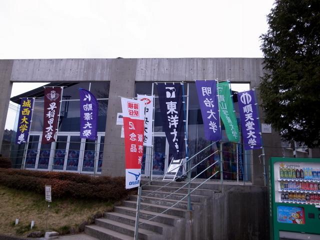 2012年大会出場校のぼり