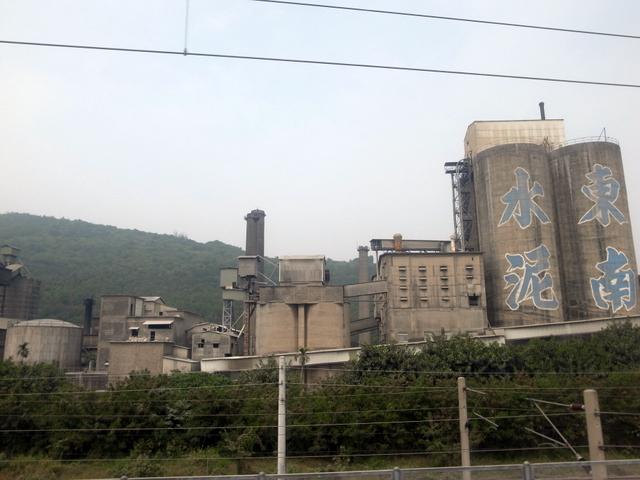 セメント工場