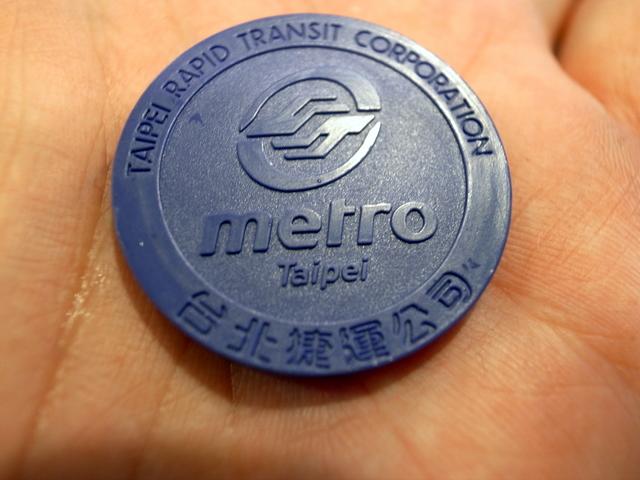 台北捷運 MRT 切符