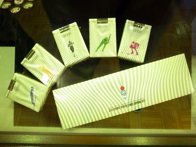札幌オリンピック記念タバコ
