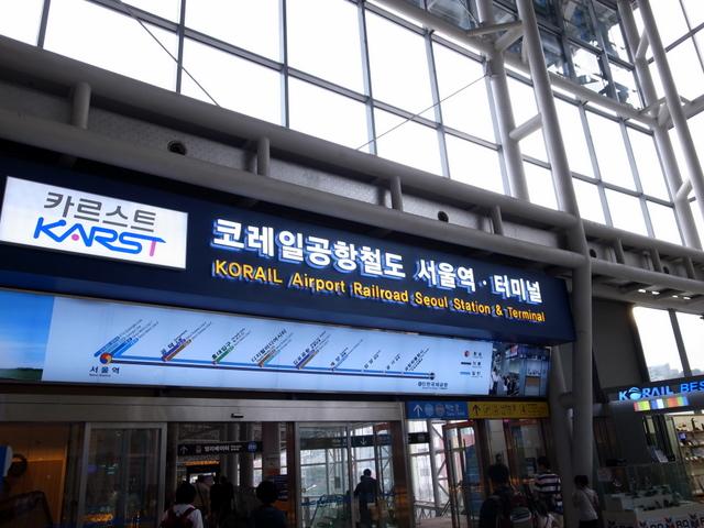 ソウル駅(서울역)