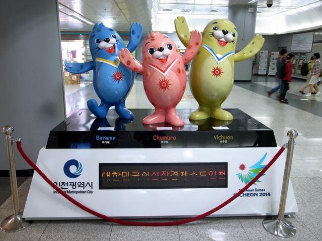 2014年アジア大会マスコット