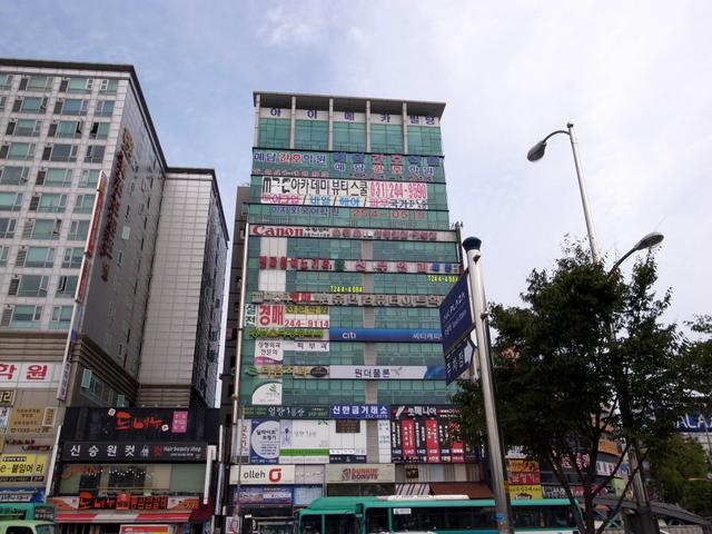 水原駅(수원역)前