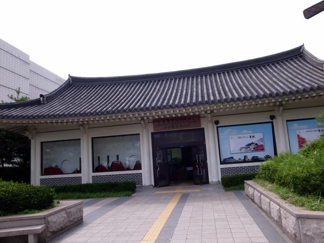 水原(수원)の観光案内所