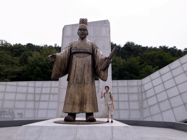 正祖大王像