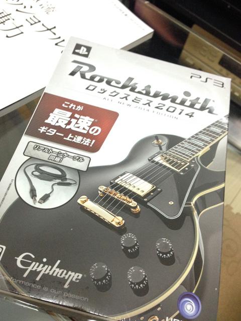 Rock Smith 2014
