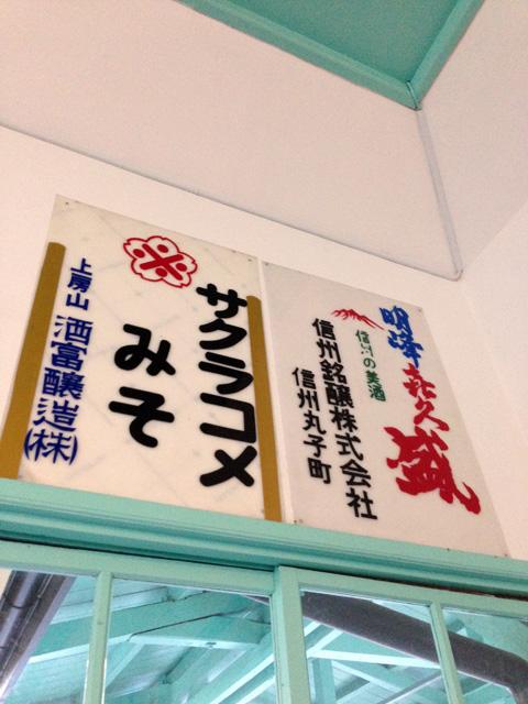 駅内広告看板