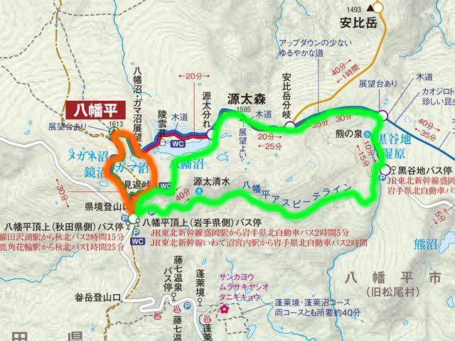 八幡平地図