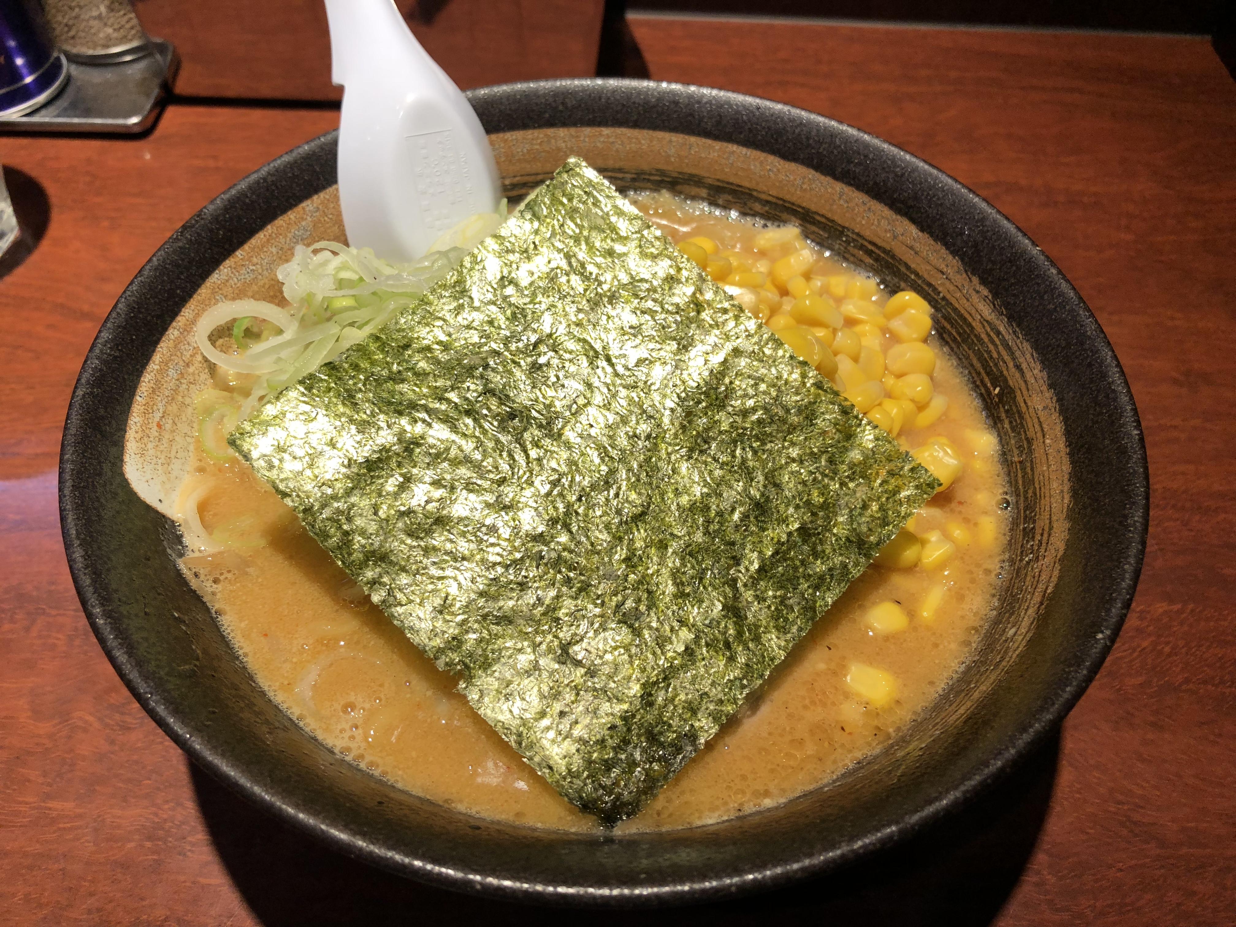 味噌ラーメン(コーン・薬味ねぎトッピング)