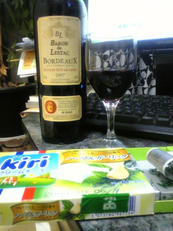 赤ワインとkiri