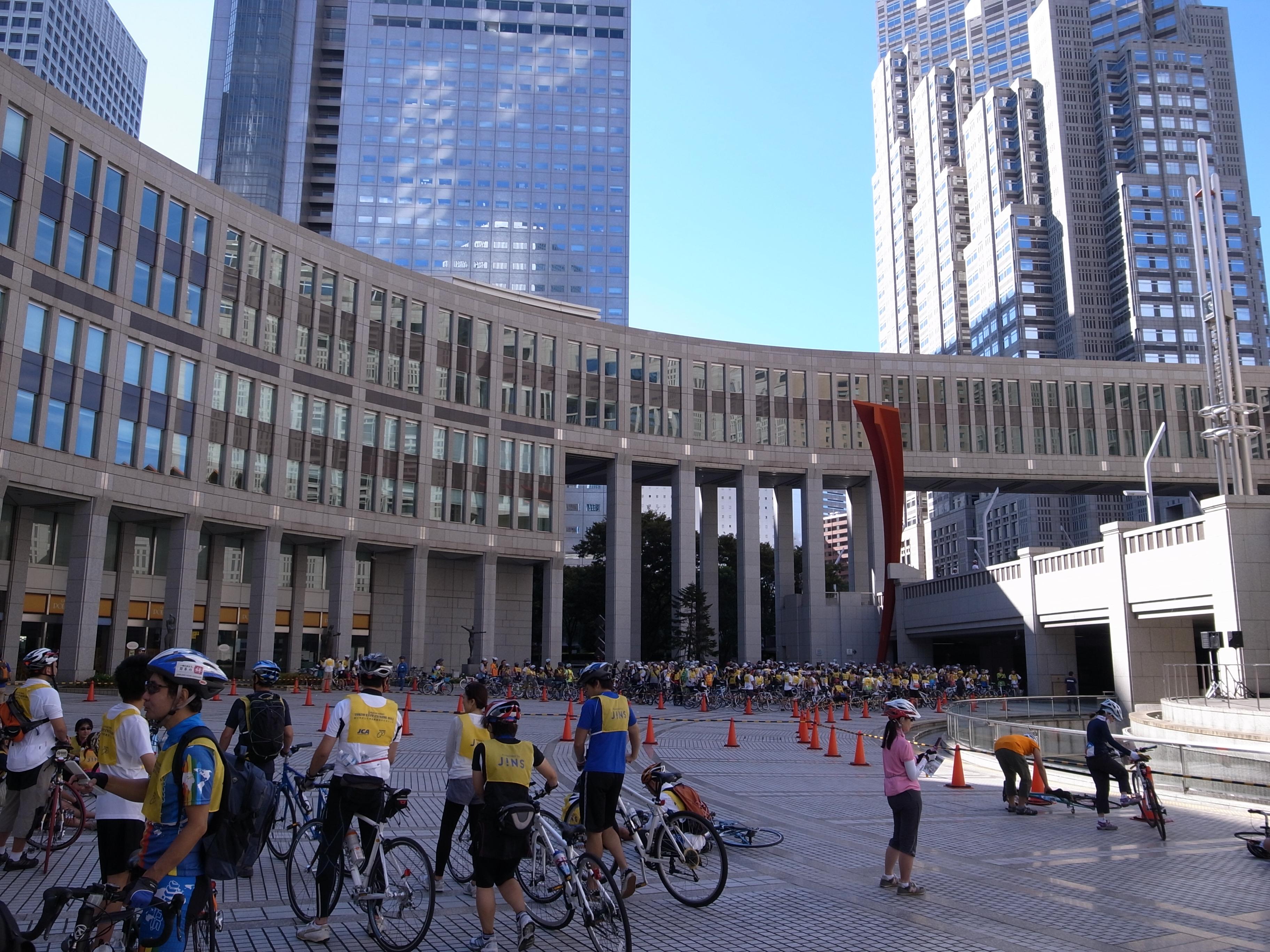 東京都民広場